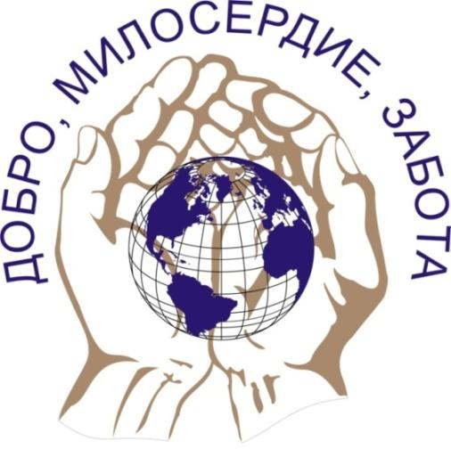 Новоусманский интернат для престарелых красноярский край тасеевский район троицкий дом престарелых